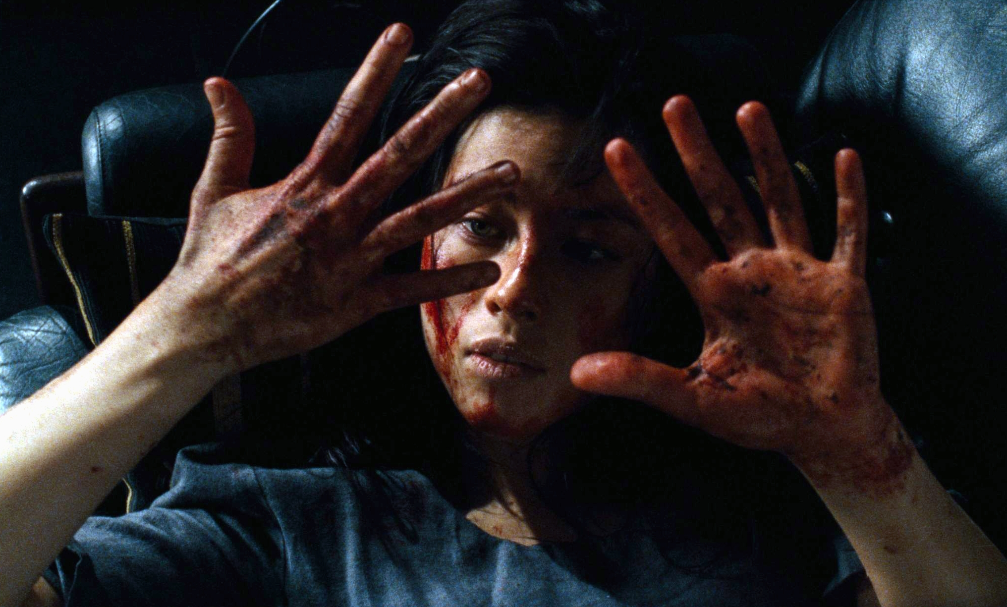 Martyrs - Pascal Laugier - 2008